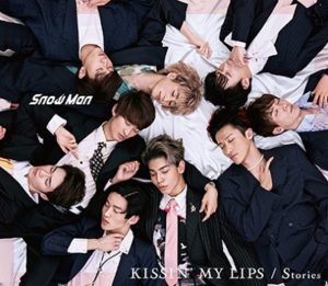 KISSIN' MY LIPS/Stories [CD+DVD]<初回盤A>