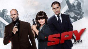 SPY/スパイ UNEXT