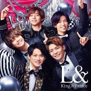 キンプリセカンドアルバム L& [CD+フォトブックレット]<通常盤>